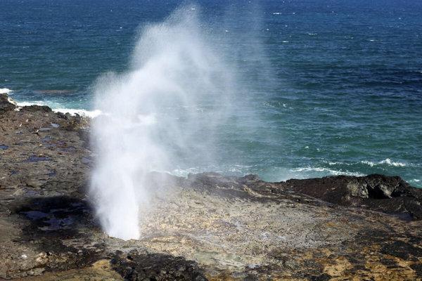 The Halona Blowhole